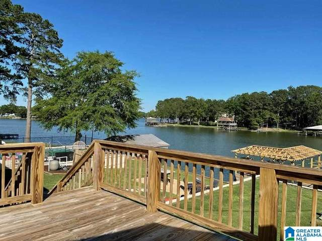 122 Tucker Drive, Cropwell, AL 35054 (MLS #1289264) :: The Fred Smith Group | RealtySouth