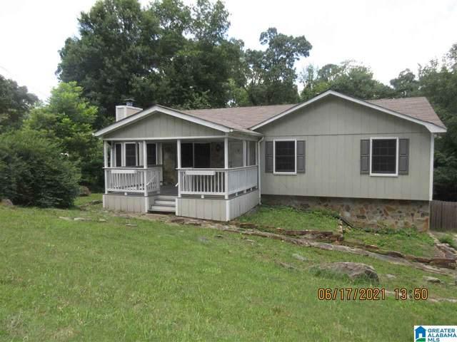 769 Chestnut Drive, Pinson, AL 35126 (MLS #1289270) :: EXIT Magic City Realty