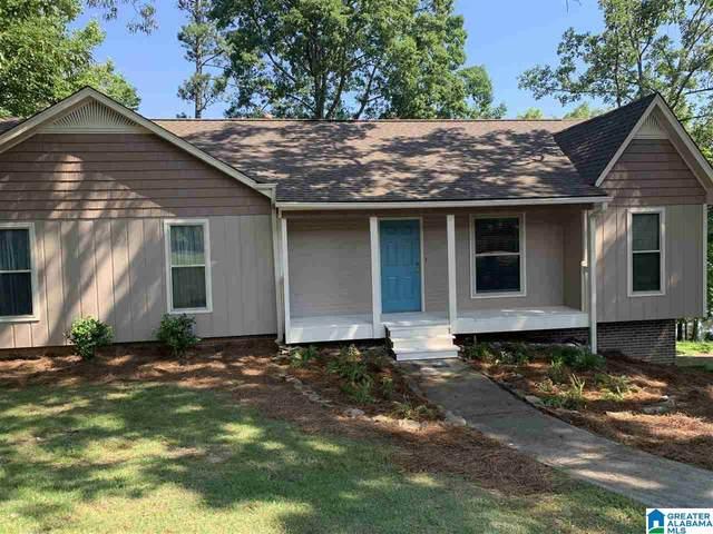 113 Georgia Manor Lane, Trussville, AL 35173 (MLS #1289299) :: EXIT Magic City Realty