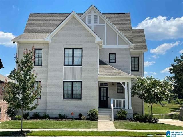 2932 Altadena Ridge Drive, Vestavia Hills, AL 35243 (MLS #1289315) :: EXIT Magic City Realty