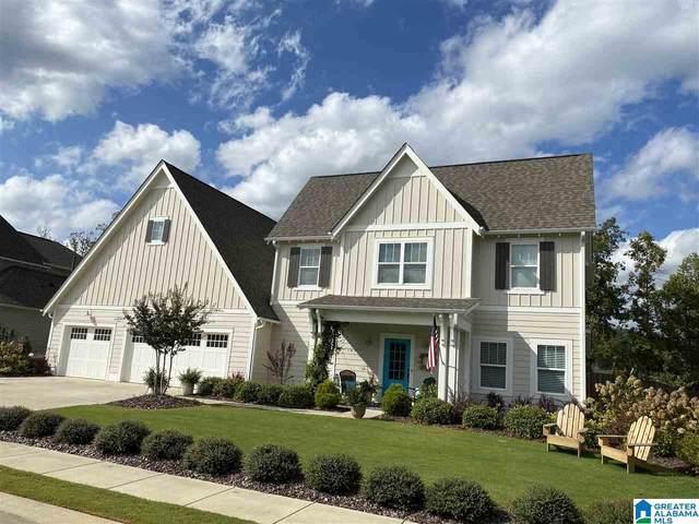 7874 Caldwell Drive, Trussville, AL 35173 (MLS #1289362) :: EXIT Magic City Realty