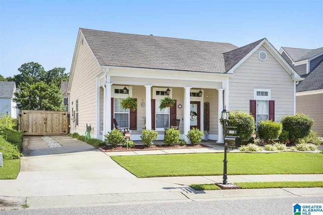 4565 Gibson Drive, Bessemer, AL 35022 (MLS #1289397) :: EXIT Magic City Realty