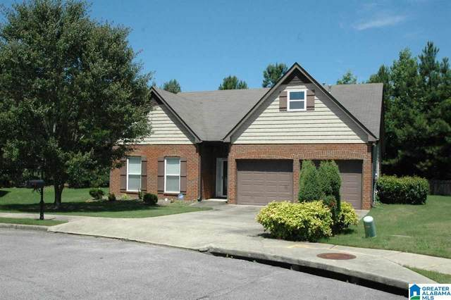 6100 Edgefield Lane, Pinson, AL 35126 (MLS #1289400) :: EXIT Magic City Realty