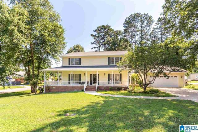 300 Mayfield Lane, Jacksonville, AL 36265 (MLS #1289430) :: Lux Home Group