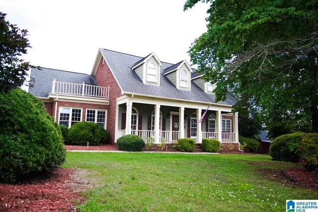 4655 Amberwood Drive, Anniston, AL 36207 (MLS #1289483) :: Lux Home Group