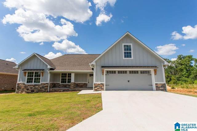 70 Mountain Crest Drive, Lincoln, AL 35096 (MLS #1289550) :: EXIT Magic City Realty