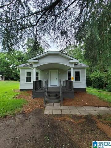 901 Heflin Avenue W, Birmingham, AL 35214 (MLS #1289642) :: Lux Home Group