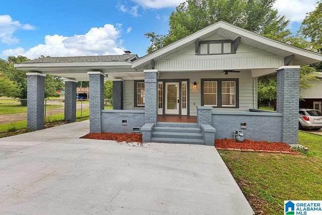 2923 Norwood Boulevard, Birmingham, AL 35234 (MLS #1289662) :: Lux Home Group