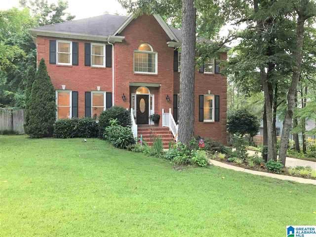5239 Jameswood Lane, Birmingham, AL 35244 (MLS #1289676) :: Lux Home Group