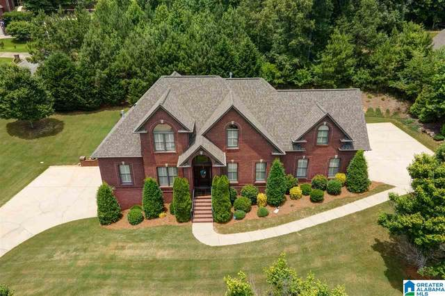 8052 Lakeside Circle, Trussville, AL 35173 (MLS #1289732) :: Lux Home Group