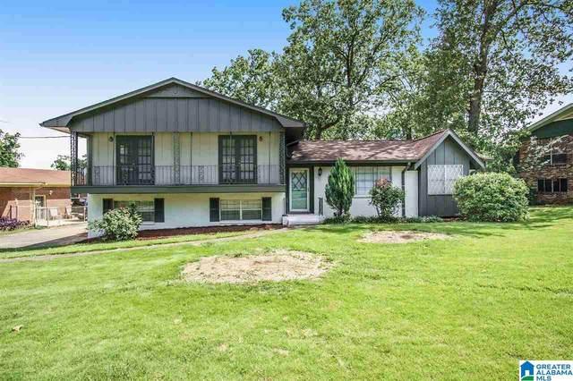 7020 Westmoreland Drive, Fairfield, AL 35064 (MLS #1289742) :: Gusty Gulas Group