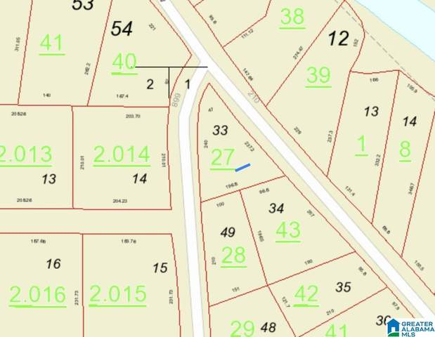 Lot 33 Crystal Cove Lot 33 Crystal , Wedowee, AL 36278 (MLS #1289745) :: Gusty Gulas Group