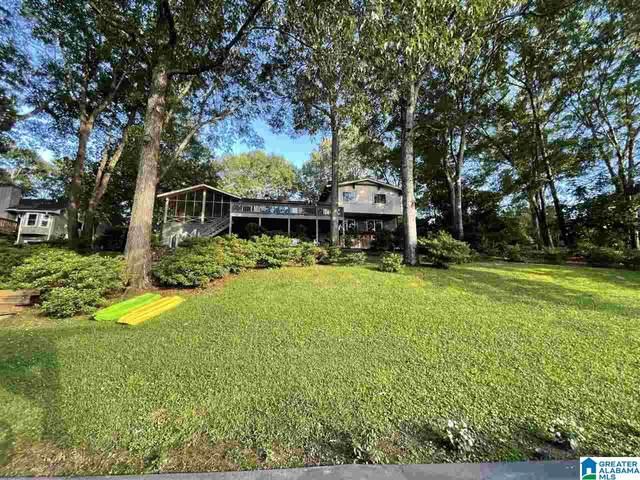 245 Cove Drive, Pell City, AL 35128 (MLS #1289828) :: The Natasha OKonski Team