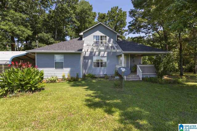 5418 S Shades Crest Road, Bessemer, AL 35022 (MLS #1290003) :: Lux Home Group