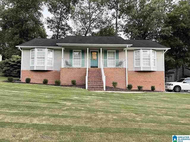 105 Augusta Way, Helena, AL 35080 (MLS #1290199) :: LIST Birmingham