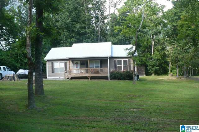 956 County Road 7, Hayden, AL 35079 (MLS #1290221) :: Josh Vernon Group