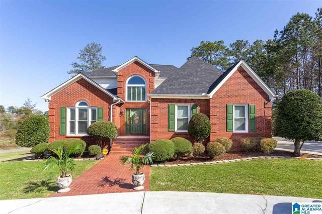 529 Stoney Brook Drive, Jacksonville, AL 36265 (MLS #1290555) :: Howard Whatley