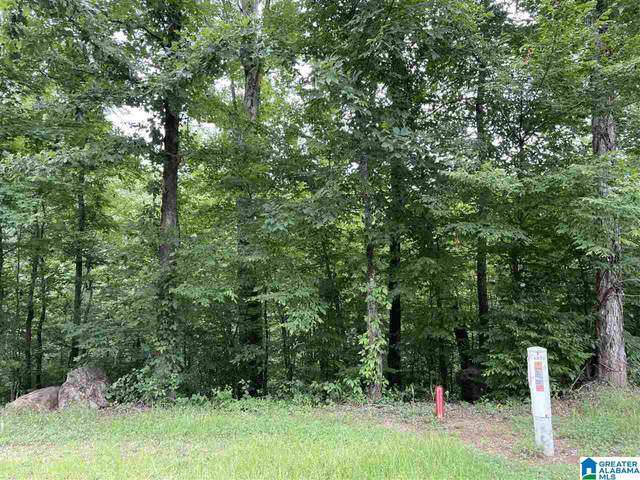 0 Weatherton Trail #3, Harpersville, AL 35078 (MLS #1290771) :: LIST Birmingham