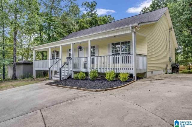 6 Westbrook Drive, Hayden, AL 35079 (MLS #1290790) :: Lux Home Group