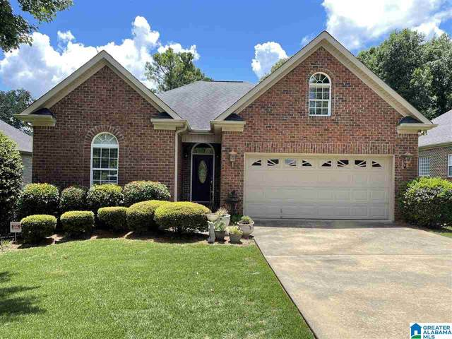 1207 Eagle Pass Way, Anniston, AL 36207 (MLS #1290884) :: Lux Home Group
