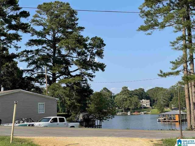 270 Fish Trap Road, Cropwell, AL 35054 (MLS #1291035) :: EXIT Magic City Realty