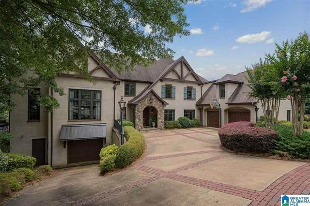 4887 Reynolds Lane, Vestavia Hills, AL 35242 (MLS #1291044) :: Lux Home Group