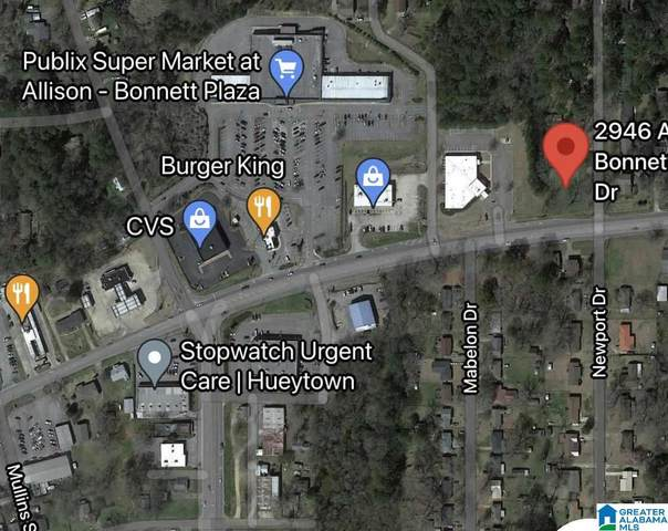 2946 Allison Bonnett Memorial Drive, Hueytown, AL 35023 (MLS #1291134) :: LIST Birmingham