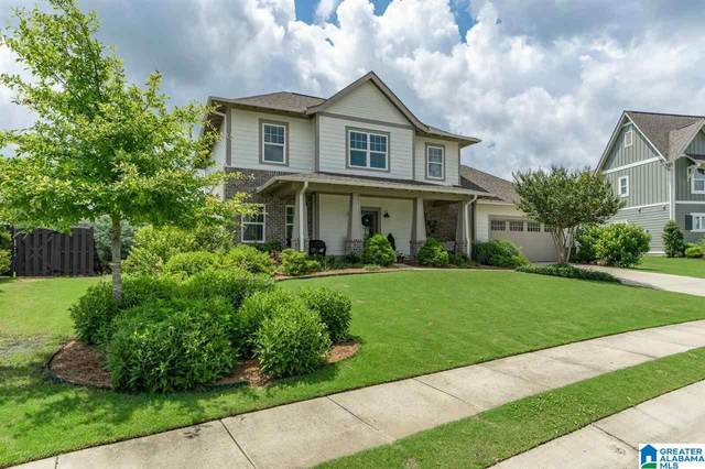 7879 Caldwell Drive, Trussville, AL 35173 (MLS #1291182) :: Lux Home Group