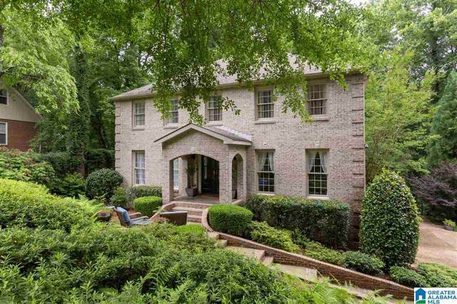 1914 Forest River Court, Hoover, AL 35244 (MLS #1291421) :: JWRE Powered by JPAR Coast & County