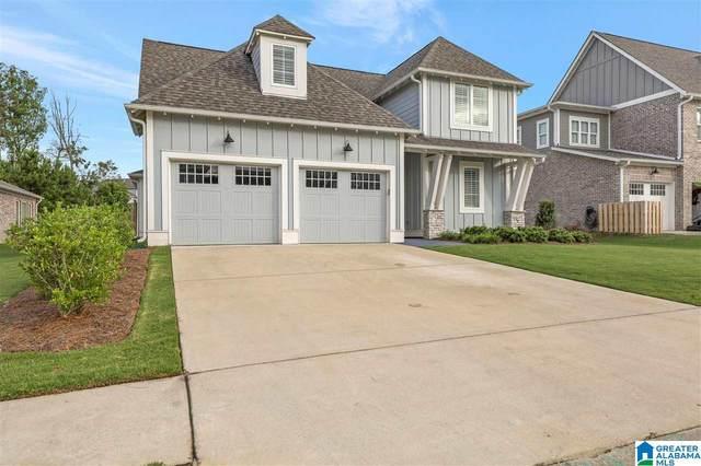 7561 Paine Drive, Trussville, AL 35173 (MLS #1291443) :: Bentley Drozdowicz Group