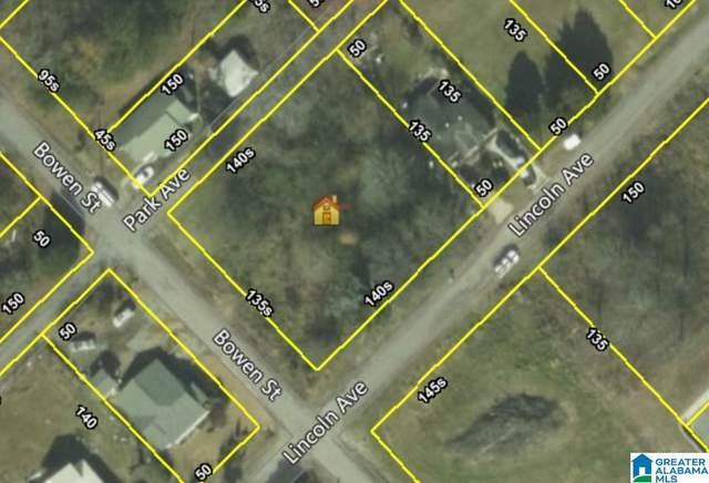 1900 Lincoln Avenue 10, 11, 12, Oneonta, AL 35121 (MLS #1291448) :: Sargent McDonald Team
