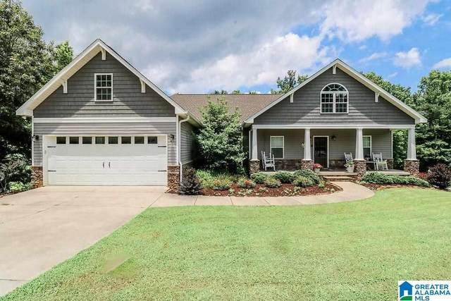 4204 Country Oaks Drive, Oxford, AL 36203 (MLS #1291463) :: Sargent McDonald Team