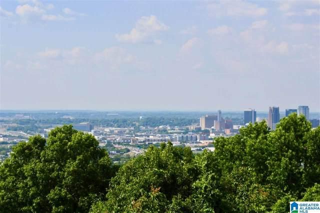 1300 Beacon Parkway #307, Birmingham, AL 35209 (MLS #1291670) :: Gusty Gulas Group