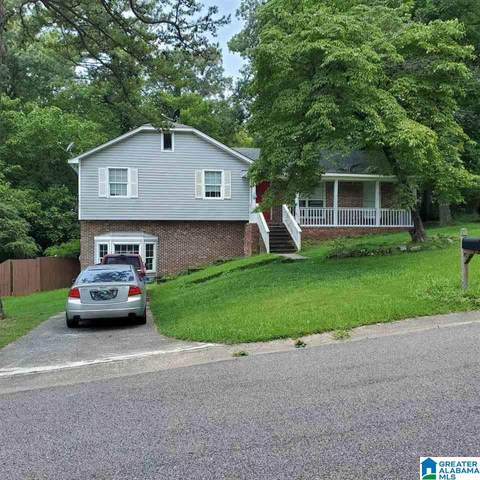 1620 5TH WAY NW, Center Point, AL 35215 (MLS #1291762) :: EXIT Magic City Realty