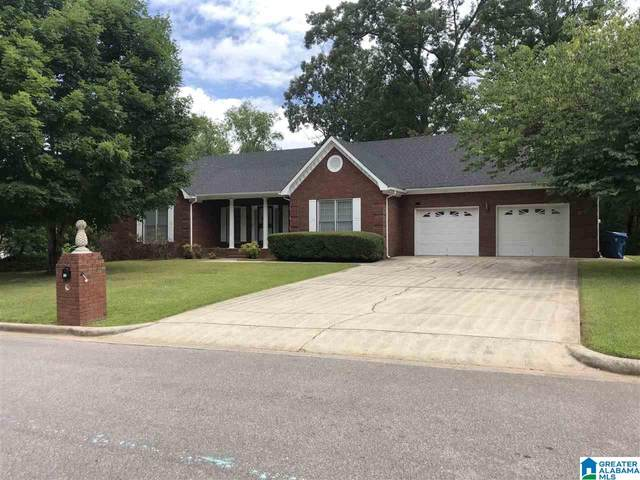 300 Wind Ridge NE, Jacksonville, AL 36265 (MLS #1291768) :: EXIT Magic City Realty