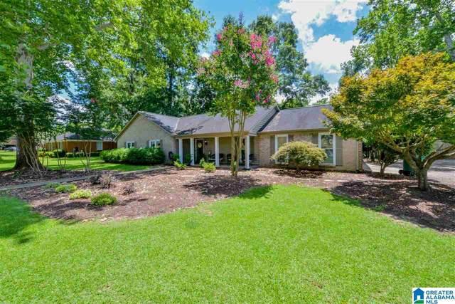 1542 Mallard Circle, Tuscaloosa, AL 35405 (MLS #1291778) :: Lux Home Group