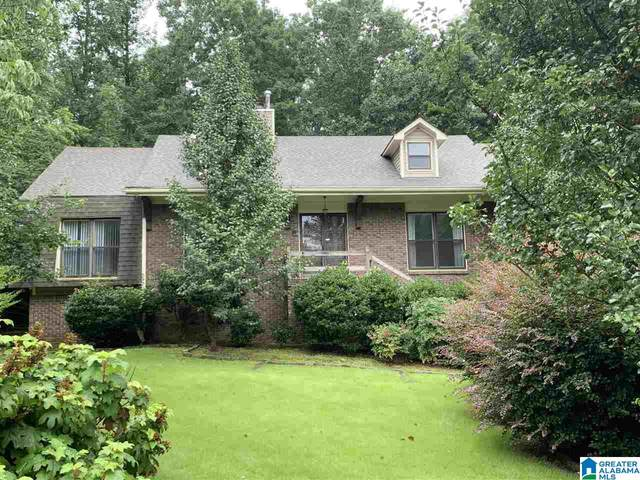 3504 Wynwood Drive, Birmingham, AL 35210 (MLS #1291848) :: Lux Home Group