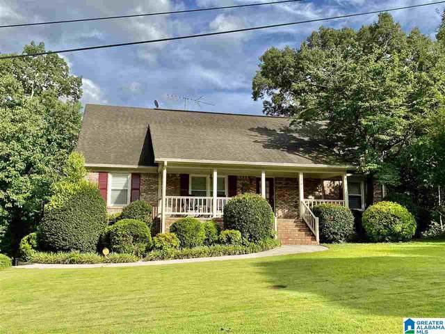 2241 Pinehurst Drive, Gardendale, AL 35071 (MLS #1292019) :: LIST Birmingham