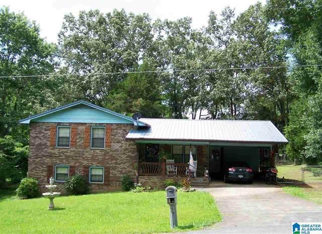 926 SW Carson Lane, Jacksonville, AL 36265 (MLS #1292025) :: Bentley Drozdowicz Group