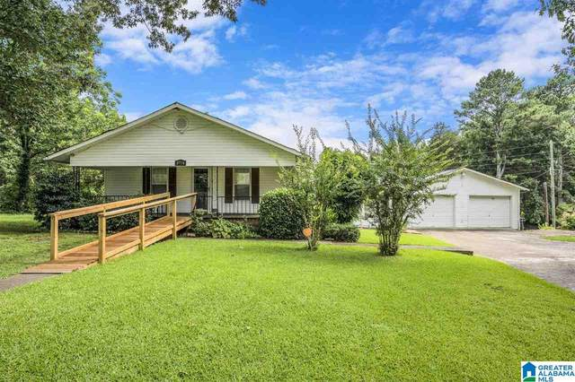2716 Walker Chapel Road, Fultondale, AL 35068 (MLS #1292137) :: EXIT Magic City Realty