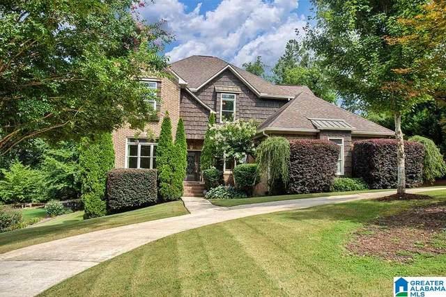 7631 Barclay Terrace, Trussville, AL 35173 (MLS #1292144) :: LIST Birmingham