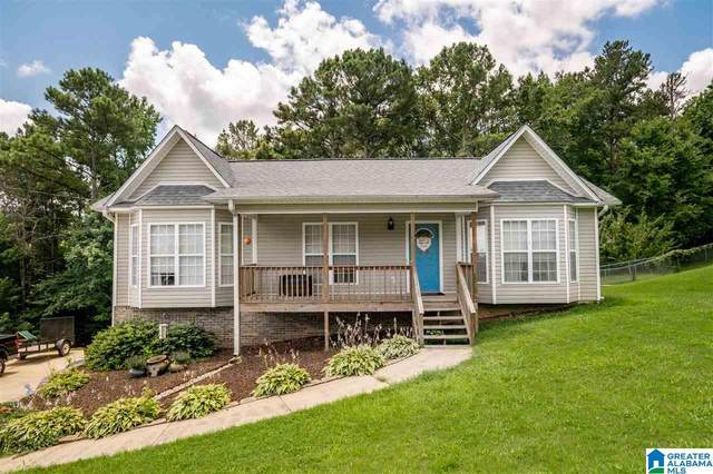 45 Olivia Drive, Trussville, AL 35173 (MLS #1292191) :: Lux Home Group