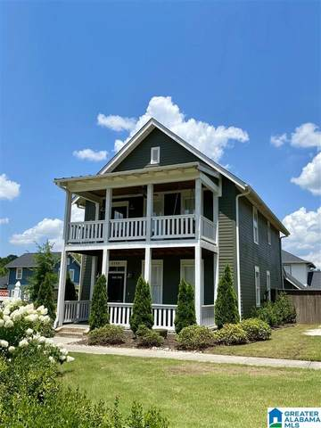 3299 Sawyer Drive, Hoover, AL 35226 (MLS #1292241) :: Lux Home Group