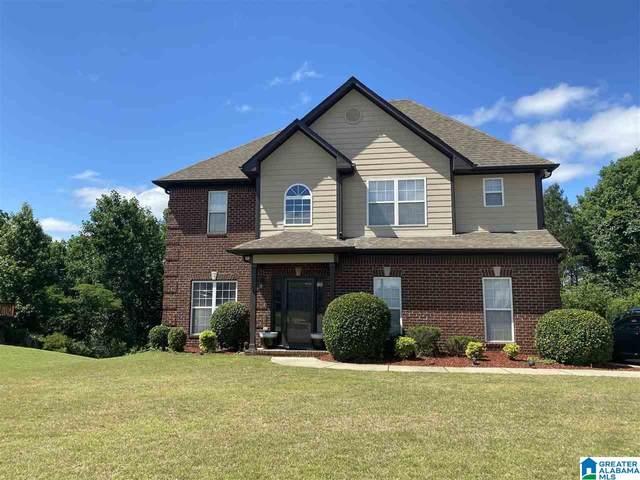 3352 Chapel Hills Parkway, Fultondale, AL 35068 (MLS #1292342) :: Lux Home Group