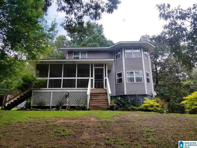 980 Highway 331, Columbiana, AL 35051 (MLS #1292421) :: Bailey Real Estate Group