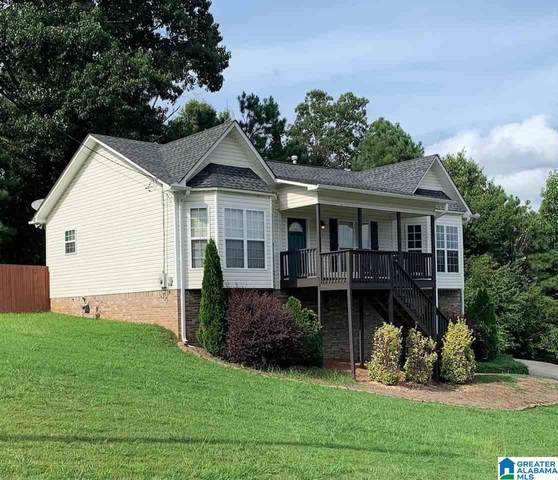 20 Olivia Drive, Trussville, AL 35173 (MLS #1292481) :: Lux Home Group