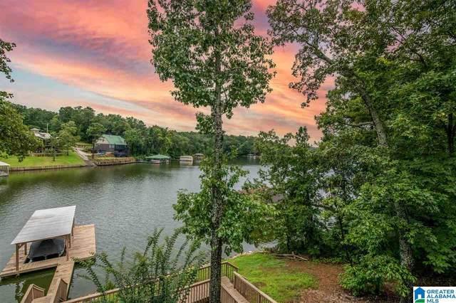 917 N Lakeshore Drive, Talladega, AL 35160 (MLS #1292612) :: JWRE Powered by JPAR Coast & County