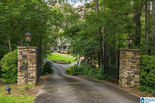 135 Yvonne Street, Trussville, AL 35173 (MLS #1292689) :: The Fred Smith Group   RealtySouth