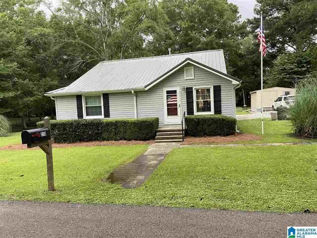210 Butler Street, Columbiana, AL 35051 (MLS #1292730) :: Bailey Real Estate Group