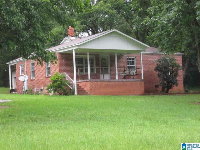 535 Ferry Road, Columbiana, AL 35051 (MLS #1292745) :: Bailey Real Estate Group